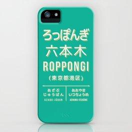 Retro Vintage Japan Train Station Sign - Roppongi Tokyo Green iPhone Case