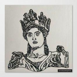 Athena Victorious Canvas Print