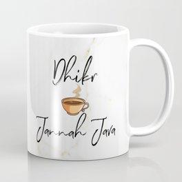 Jannah Java Coffee Mug
