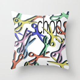 chop. Throw Pillow