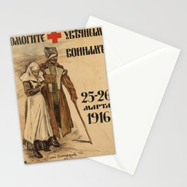 Affiche help the mutilated warriors! 1916  Stationery Cards