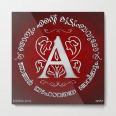 Joshua 24:15 - (Silver on Red) Monogram A Metal Print