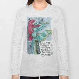 Shikibetsu's Divine Encounter Long Sleeve T-shirt