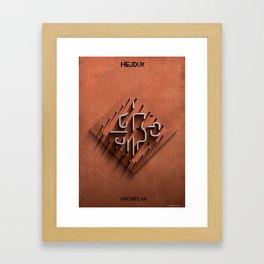 017_ Archiplan_John Hejduk Framed Art Print