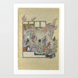 The Angel Surush Rescues Khusrau Parviz from a Cul-de-sac  Folio 708v from the Shahnama (Book of Kin Art Print