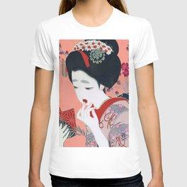 12,000pixel-500dpi - Kitano Tsunetomi - Lipstick - Digital Remastered Edition T-shirt