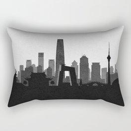 City Skylines: Beijing Rectangular Pillow