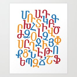 ARMENIAN ALPHABET MIXED - Red, Blue and Orange Art Print