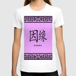 "Symbol ""Karma"" in Mauve Chinese Calligraphy T-shirt"
