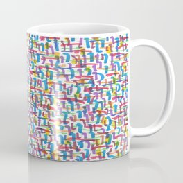 Sixes and Sevens Mug Coffee Mug