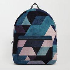 blux redux Backpacks