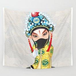 Beijing Opera Character LiuBei Wall Tapestry