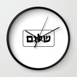 HEBREW shalom Wall Clock