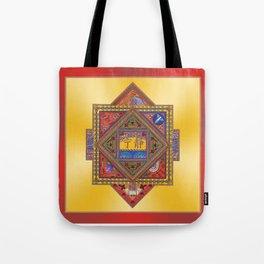 Meditation on Serenity (gradient gold) Tote Bag