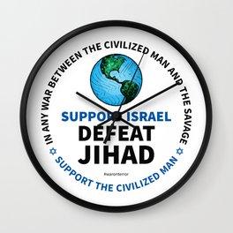 Support Israel, Defeat Jihad Wall Clock