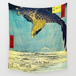 Hiroshige, Hawk Flight Over Field Wall Tapestry