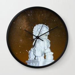 Foo You Wall Clock