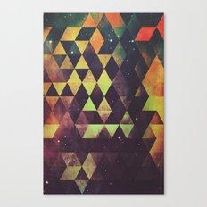 yrgyle nyyt Canvas Print