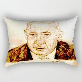 Netanyahu Rectangular Pillow