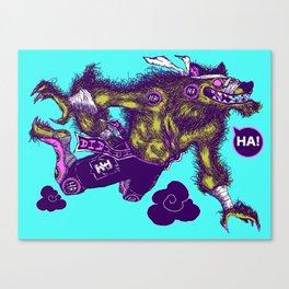 Sky High Wolf Canvas Print