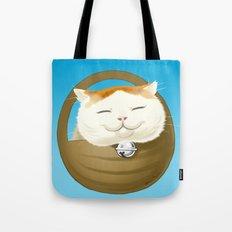 Shiro Tote Bag