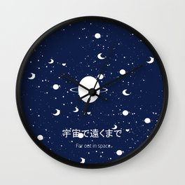 Far out in space (pattern 3) Wall Clock