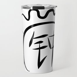 Chinese New Year of Rooster surname Zhong Travel Mug