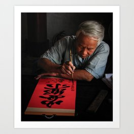 Vietnamese artist drawing Chinese characters Art Print