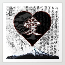Love in Japanese Kanji with Mount Fuji, Bonsai Tree & Heart Art Print