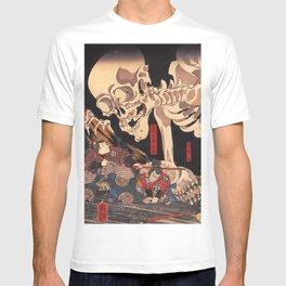 Takiyasha the Witch and the Skeleton Spectre, by Utagawa Kuniyoshi T-shirt