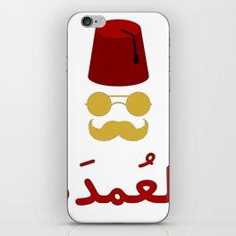 The Mayor (Arabic Calligraphy) العمده iPhone Skin