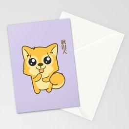 Kawaii Hachikō, the legendary dog Stationery Cards