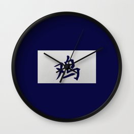 Chinese zodiac sign Rooster blue Wall Clock