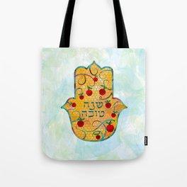 Rosh Hashanah wish Tote Bag