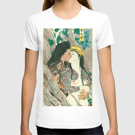 Japanese Steam Bath T-shirt