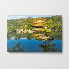 The Golden Pavilion Garden Landscape in Kyoto, Japan. Metal Print