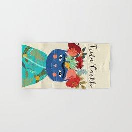 Frida Cathlo Hand & Bath Towel