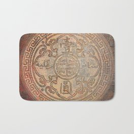 Antic Chinese Coin on Distressed Metallic Background Bath Mat