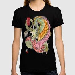 応龍図 WING DRAGON T-shirt