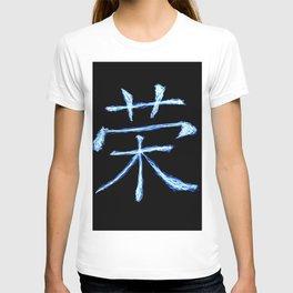 Chinese 'Honor' - Lightning Paint T-shirt
