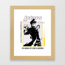 Jotaro Kujo Framed Art Print