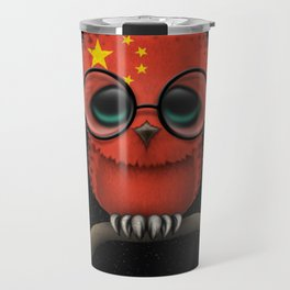 Baby Owl with Glasses and Chinese Flag Travel Mug