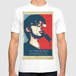 Joshua Wong   Hong Kong 01 T-shirt