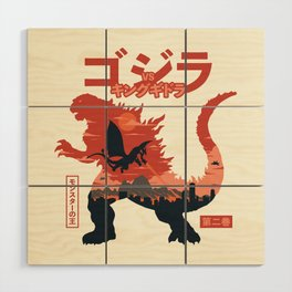 The King of Monsters vol.2 Wood Wall Art