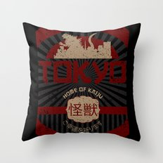 Tokyo home of kaiju poster Throw Pillow