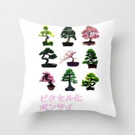 Pixelated Bonsai  Throw Pillow