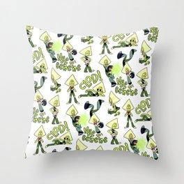P-dot Pattern Light Throw Pillow
