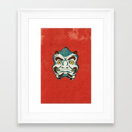 Slice & Dice - Tie Breaker Framed Art Print