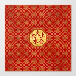 Wu Xing 5 elements Feng Shui Symbol Canvas Print