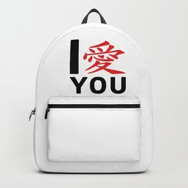 I love you in Japanese #society6 #decor #buyart #artprint Backpack